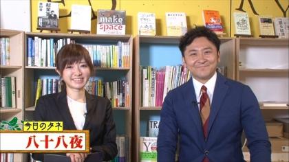 160501朝ダネ 紺野あさ美 (1)