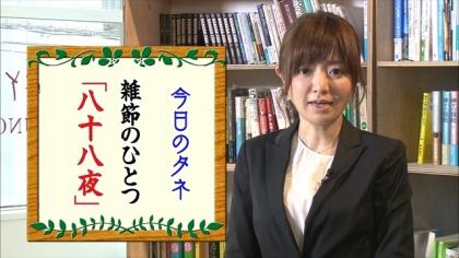 160501朝ダネ 紺野あさ美 (6)