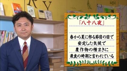 160501朝ダネ 紺野あさ美 (5)