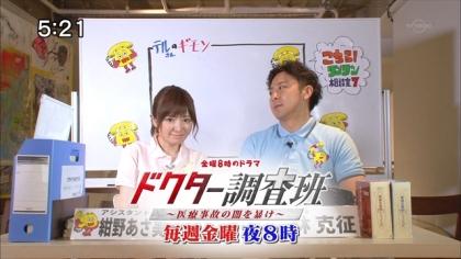160501リンリン相談室7 紺野あさ美 (9)
