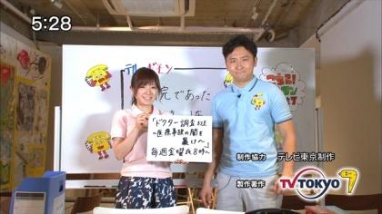 160501リンリン相談室7 紺野あさ美 (1)