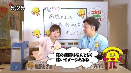 160501リンリン相談室7 紺野あさ美 (4)