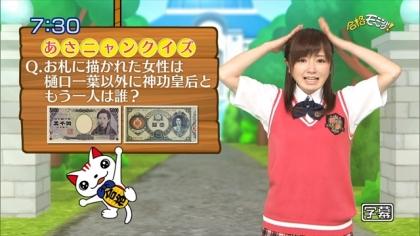 160502合格モーニング 紺野あさ美 (8)