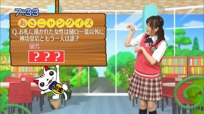160502合格モーニング 紺野あさ美 (2)