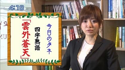 160506朝ダネ 紺野あさ美 (5)
