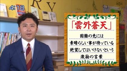 160506朝ダネ 紺野あさ美 (4)