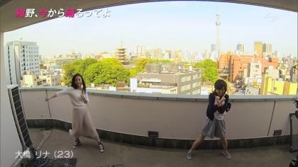 160505紺野、今から踊るってよ 紺野あさ美 シェアハピ (3)