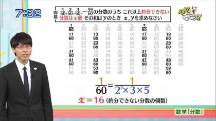 160506合格モーニング 紺野あさ美 (4)