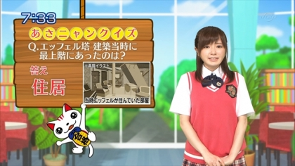 160506合格モーニング 紺野あさ美 (1)
