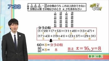 160506合格モーニング 紺野あさ美 (3)