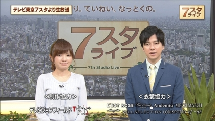 160506 7スタライブ 紺野あさ美 (1)