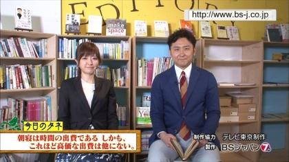 160508朝ダネ (1)