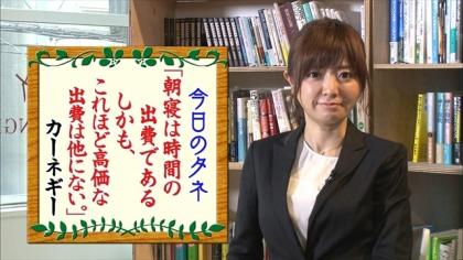 160508朝ダネ (4)