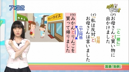 160510合格モーニング 紺野あさ美 (3)