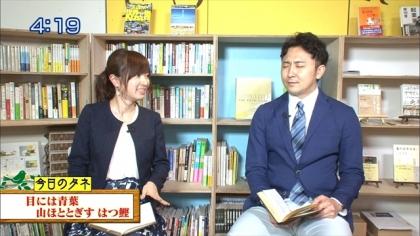 160511朝ダネ 紺野あさ美 (2)