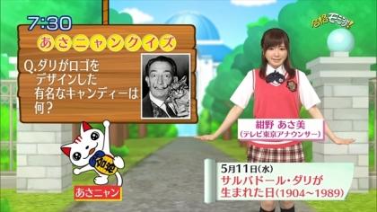 160511合格モーニング 紺野あさ美 (6)