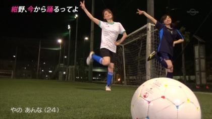 160511紺野、今から踊るってよ 紺野あさ美 (4)