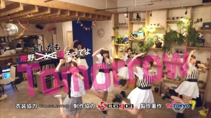 160511紺野、今から踊るってよ 紺野あさ美 (3)