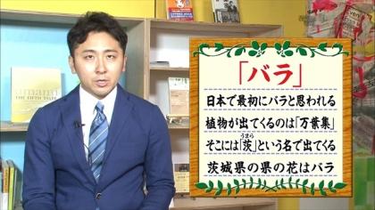 160512朝ダネ (4)