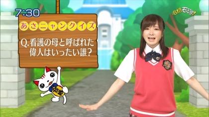 160512合格モーニング 紺野あさ美 (6)