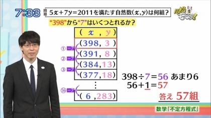 160513合格モーニング 紺野あさ美 (3)