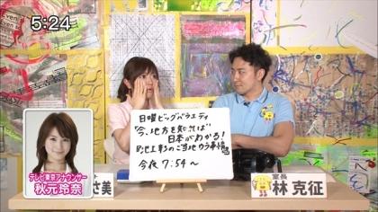 160515リンリン相談室7 紺野あさ美 (6)