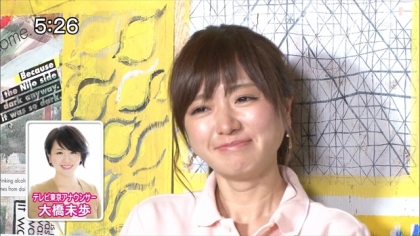 160515リンリン相談室7 紺野あさ美 (2)