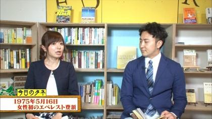 160516朝ダネ 紺野あさ美 (2)