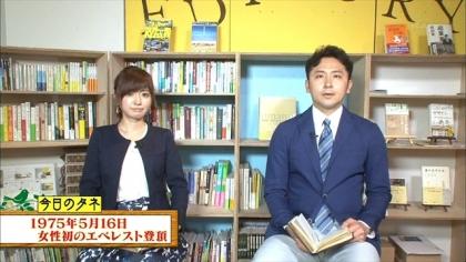 160516朝ダネ 紺野あさ美 (1)