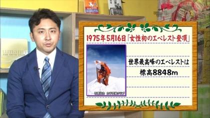 160516朝ダネ 紺野あさ美 (3)