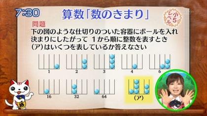 160516合格モーニング 紺野あさ美 (5)