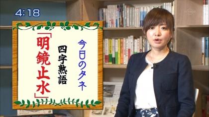 160517朝ダネ 紺野あさ美 (8)