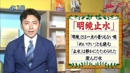 160517朝ダネ 紺野あさ美 (5)