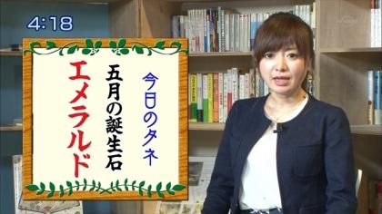 160518朝ダネ 紺野あさ美 (6)