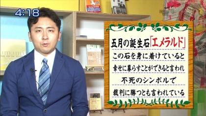160518朝ダネ 紺野あさ美 (5)