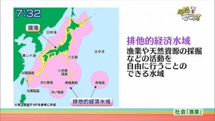160518合格モーニング 紺野あさ美 (4)