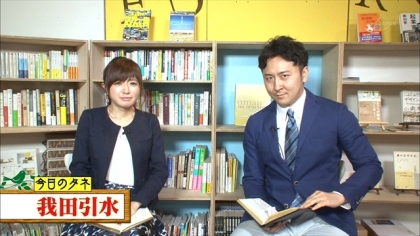 160519朝ダネ 紺野あさ美 (1)