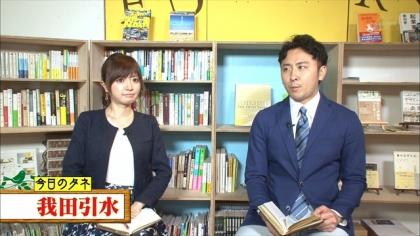 160519朝ダネ 紺野あさ美 (3)