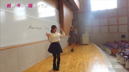 160518紺野、今から踊るってよ 紺野あさ美 (1)
