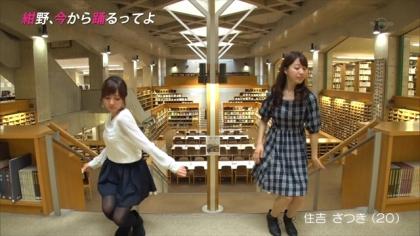 160518紺野、今から踊るってよ 紺野あさ美 (3)