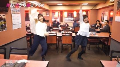 160519紺野、今から踊るってよ 紺野あさ美 (2)