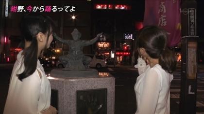 160519紺野、今から踊るってよ 紺野あさ美 (7)