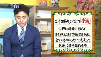 160520 朝ダネ 紺野あさ美 (5)