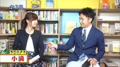160520 朝ダネ 紺野あさ美 (4)