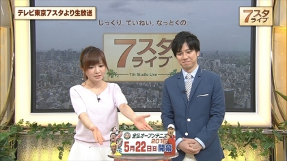 160520 7スタライブ 紺野あさ美 (5)