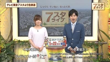160520 7スタライブ 紺野あさ美 (1)