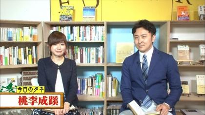 160522朝ダネ 紺野あさ美 (1)