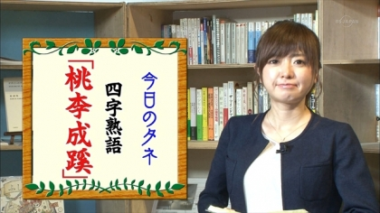 160522朝ダネ 紺野あさ美 (4)
