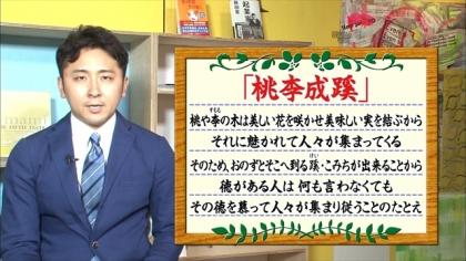 160522朝ダネ 紺野あさ美 (3)