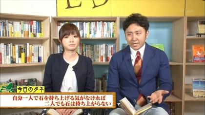 160523 朝ダネ 紺野あさ美 (2)